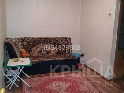 4-комнатный дом, 80 м², 3 сот., Новоузенка за 7.7 млн 〒 в Караганде — фото 4
