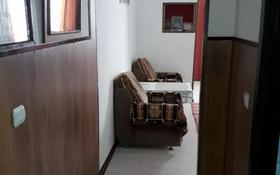 1-комнатная квартира, 50 м², 1/5 этаж посуточно, 12-й мкр за 6 000 〒 в Актау, 12-й мкр