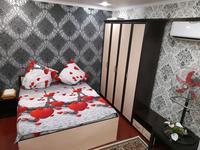 1-комнатная квартира, 31 м², 1/5 этаж посуточно, улица Сураганова 12/1 — Назарбаева за 7 000 〒 в Павлодаре