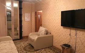 1-комнатная квартира, 38 м², 7/12 этаж помесячно, Аблай хана 5/3 за 100 000 〒 в Нур-Султане (Астана), Алматы р-н