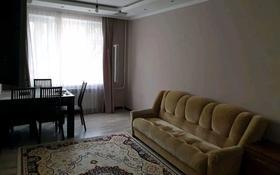 2-комнатная квартира, 62 м², 1/5 этаж по часам, 11-й мкр за 1 000 〒 в Актау, 11-й мкр