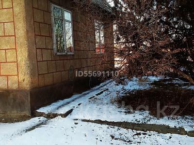 Дача с участком в 8 сот., Абрикосквая 210 за 2 млн 〒 в Таразе — фото 2