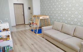 3-комнатная квартира, 90 м², 6/19 этаж помесячно, проспект Бауыржана Момышулы за 170 000 〒 в Нур-Султане (Астана), Алматы р-н