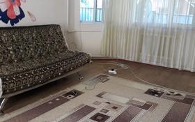 6-комнатный дом, 92 м², 6 сот., Самал 1 26 за 12.7 млн 〒 в Туздыбастау (Калинино)