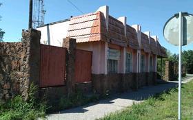 Магазин площадью 71 м², улица Кабылбаева 41А — Шугаева за 120 000 〒 в Семее