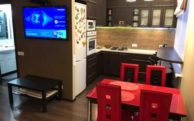 2-комнатная квартира, 50 м², 4/4 этаж помесячно, проспект Нурсултана Назарбаева 38 за 195 000 〒 в Караганде, Казыбек би р-н