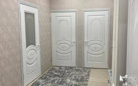 2-комнатная квартира, 80 м², 9/9 этаж, мкр Нурсат 172Б за 26 млн 〒 в Шымкенте, Каратауский р-н