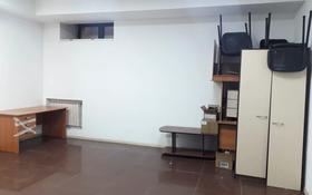 Офис площадью 30 м², Казыбек би — Амангельды за 111 000 〒 в Алматы, Алмалинский р-н