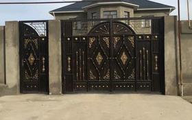 7-комнатный дом, 540 м², 8 сот., Мкр Кызыл жар за 65 млн 〒 в Шымкенте, Абайский р-н