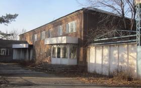 Промбаза 1.6367 га, Сатпаева 306 за ~ 37.6 млн 〒 в Семее