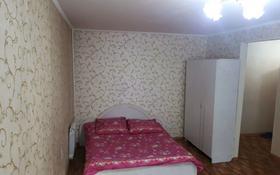 1-комнатная квартира, 21 м², 1/5 этаж помесячно, Ержанова 61 за 75 000 〒 в Караганде, Казыбек би р-н