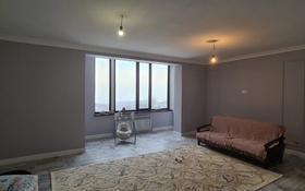 4-комнатная квартира, 181 м², 2/3 этаж, Оспанова за 90 млн 〒 в Алматы, Медеуский р-н