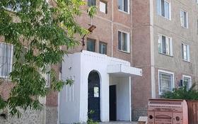 1-комнатная квартира, 33.8 м², 7/9 этаж помесячно, Ткачева 9 за 60 000 〒 в Павлодаре