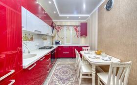 3-комнатная квартира, 95 м², 6/9 этаж посуточно, 18-й микрорайон, 18-й микрорайон 78 за 20 000 〒 в Шымкенте, Енбекшинский р-н