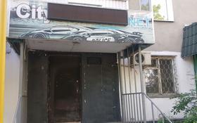 Офис площадью 62.9 м², Достык за 80 000 〒 в Талдыкоргане