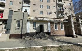 Помещение площадью 140 м², Ауэзов 26 за 21 млн 〒 в