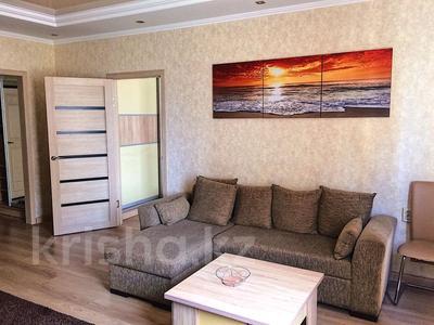 2-комнатная квартира, 50 м², 20/25 этаж посуточно, Абиша Кекильбайулы 38Г за 15 000 〒 в Алматы, Бостандыкский р-н — фото 2