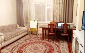 2-комнатная квартира, 66 м², 5/5 этаж, 9-й микрорайон 78 за 12.5 млн 〒 в Темиртау