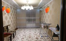 5-комнатная квартира, 100 м², 2/5 этаж, 27-й мкр за 27.5 млн 〒 в Актау, 27-й мкр