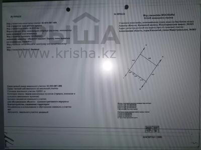 Здание, площадью 2458 м², ул. Индустриальная 10/3 за 145 млн 〒 в Капчагае — фото 7