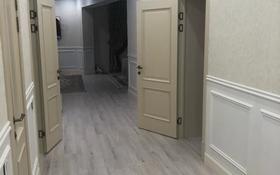 5-комнатный дом, 240 м², 7 сот., Гайдара за 68 млн 〒 в