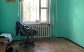 3-комнатная квартира, 86.3 м², 1/10 этаж, 8 микрорайон 3 — Арыстанбекова-Воинов-Интернационалистов за 13.5 млн 〒 в Костанае