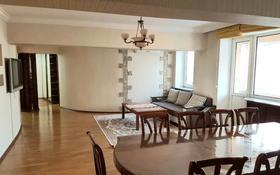5-комнатная квартира, 160 м² помесячно, Нурмакова 173 — Жамбыла за 330 000 〒 в Алматы, Алмалинский р-н