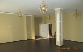 4-комнатная квартира, 146.9 м², 2/7 этаж, Кабанбай батыра 34/1 за 85 млн 〒 в Нур-Султане (Астана), Есиль р-н