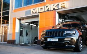 Автомойка за 70 млн 〒 в Нур-Султане (Астана), Сарыарка р-н