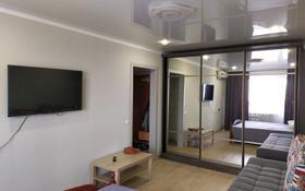 1-комнатная квартира, 60 м², 8/10 этаж посуточно, 1 мая 25 — Каирбаева за 7 000 〒 в Павлодаре