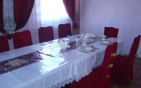 ресторан - магазин - фаст - фуд за 60 млн 〒 в Таразе