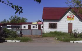 Магазин площадью 250 м², Валиханова 7а за 10 млн 〒 в Макинске