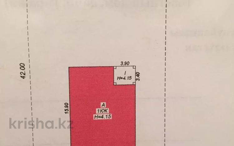 5-комнатный дом, 138 м², 10 сот., Маңғыстау 4 313 за 13 млн 〒 в Мангышлаке