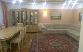 3-комнатная квартира, 130 м², 11/12 этаж помесячно, Достык 14 за 280 000 〒 в Нур-Султане (Астана), Есиль р-н