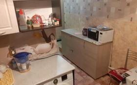 3-комнатная квартира, 61.2 м², 5/9 этаж, улица Ленина 70а — Качарская за 14 млн 〒 в Рудном