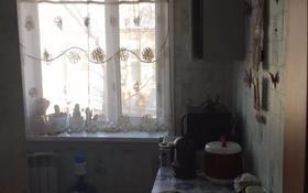 3-комнатная квартира, 63 м², 3/5 этаж, Гоголя за 15 млн 〒 в Караганде, Казыбек би р-н