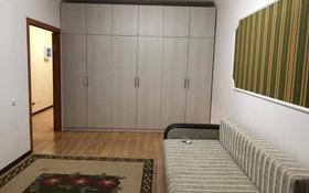 1-комнатная квартира, 45 м², 10/12 этаж, Коргалжынское шоссе5 за 14.2 млн 〒 в Нур-Султане (Астана), Есиль р-н