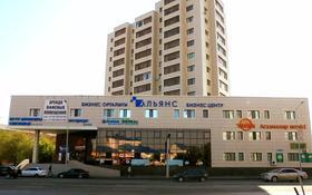 Офис площадью 40.8 м², Женис 72 — Илияса Есенберлина за 3 500 〒 в Нур-Султане (Астана), Сарыарка р-н