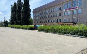 Офис площадью 650 м², улица Гагарина 325-А за 1 200 〒 в Семее