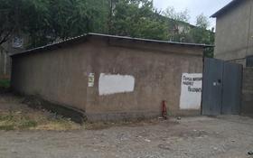 Склад продовольственный 2 сотки, Крытый рынок за 120 000 〒 в Шымкенте
