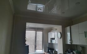 2-комнатная квартира, 51 м², 2/5 этаж, 9-й мкр 1 за 15.5 млн 〒 в Актау, 9-й мкр