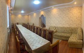 7-комнатный дом посуточно, 350 м², Укринская 14 за 50 000 〒 в Павлодаре