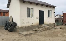 1-комнатный дом помесячно, 50 м², 8 сот., мкр Нурсая за 100 000 〒 в Атырау, мкр Нурсая