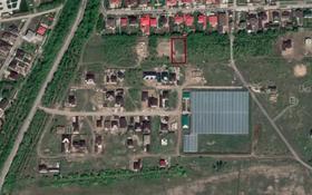 Участок 10 соток, Вагонник (Самал) за 12 млн 〒 в Уральске