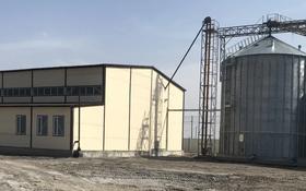Завод 2 га, Амангельды 1 за 270 млн 〒 в Шу
