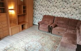 3-комнатный дом помесячно, 67 м², 3 сот., мкр Рахат, Музбалак 11 за 140 000 〒 в Алматы, Наурызбайский р-н
