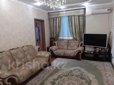 3-комнатная квартира, 75.9 м², 9/9 этаж, Кошкарбаева 40/1 за 23 млн 〒 в Нур-Султане (Астана), Алматинский р-н — фото 3