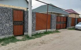 4-комнатный дом, 130 м², 6 сот., улица Тауелсыздык-2 297 — Алтынсарина за 39.8 млн 〒 в Абае