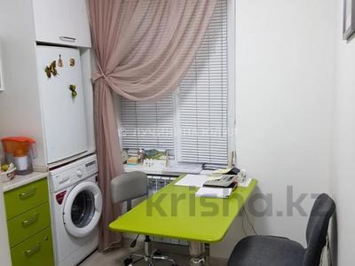 3-комнатная квартира, 62 м², 1/5 этаж, проспект Назарбаева — Сатпаева за 30 млн 〒 в Алматы, Медеуский р-н