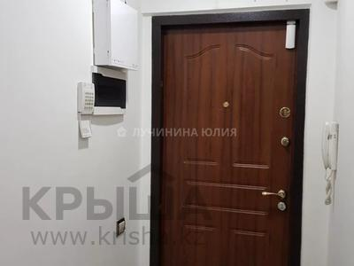3-комнатная квартира, 62 м², 1/5 этаж, проспект Назарбаева — Сатпаева за 30 млн 〒 в Алматы, Медеуский р-н — фото 9